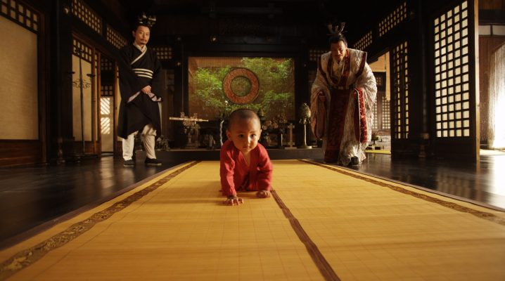 A scene from Chen Kaige's SACRIFICE, opening July 27 at SF Film Society Cinema.