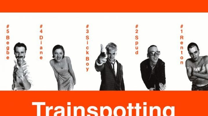 Trainspotting essay